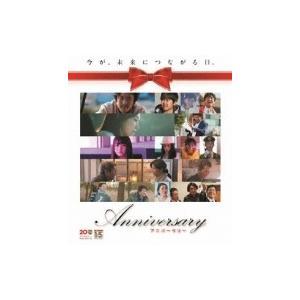 【初回生産限定版】アニバーサリー Blu-ray オリジナルBE@RBRICK付き 〔BLU-RAY DISC〕