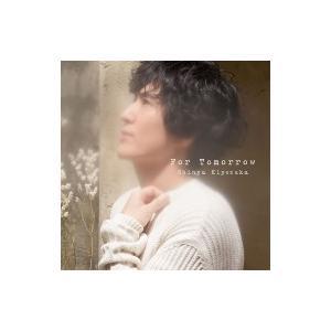 清塚信也 / For Tomorrow 国内盤 〔CD〕|hmv