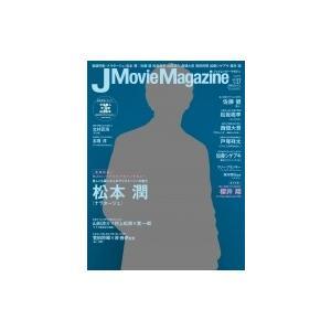 J Movie Magazine Vol.27 パーフェクト・メモワール / 雑誌  〔ムック〕|hmv