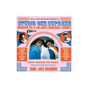 オムニバス(コンピレーション) / Studio One Supreme-maximum 70s And 80s Early Dancehall Sounds 輸入盤 〔CD〕|hmv