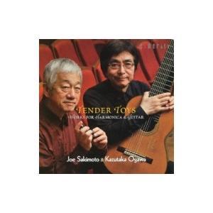 Harmonica Classical / 優しき玩具-music For Harmonica  &  Guitar:  崎元讓(Harmonica) 小川和隆(G) 国内盤 〔CD〕|hmv