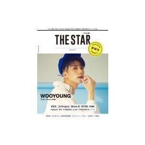 THE STAR 日本版 メディアボーイムック / 雑誌  〔ムック〕|hmv