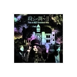 発売日:2017年09月13日 / ジャンル:ジャパニーズポップス / フォーマット:CD / 組み...