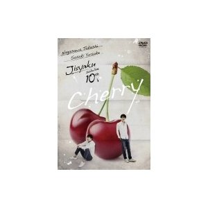 磁石単独ライブ「Cherry」【DVD】 〔DVD〕