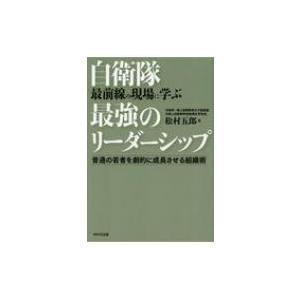 発売日:2017年08月 / ジャンル:実用・ホビー / フォーマット:本 / 出版社:Wave出版...