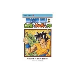 DRAGONBALL外伝 転生したらヤムチャだった件 ジャンプコミックス / ドラゴン画廊・リー  〔コミック〕|hmv