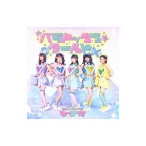 発売日:2017年10月18日 / ジャンル:ジャパニーズポップス / フォーマット:CD / 組み...