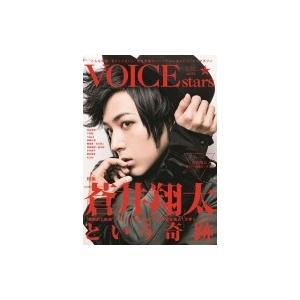 TVガイド VOICE stars vol.3 東京ニュースMOOK / 雑誌  〔ムック〕|hmv