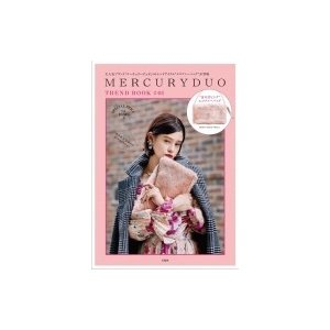 MERCURYDUO TREND BOOK #01 / 書籍  〔ムック〕|hmv