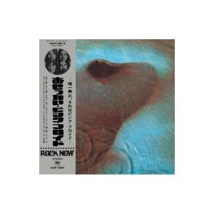 Pink Floyd ピンクフロイド / Meddle:  おせっかい 【紙ジャケット仕様 / 完全生産限定盤】 国内盤 〔CD〕|hmv
