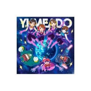 夢みるアドレセンス / 20xx  /  Exceeeed!! 【期間生産限定盤】  〔CD Maxi〕|hmv