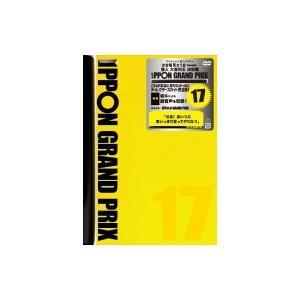 IPPONグランプリ17 〔DVD〕の商品画像