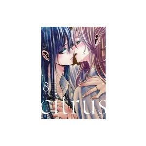 citrus 8 小冊子付き特装版 IDコミックススペシャル / 百合姫コミックス / サブロウタ  〔コミック〕|hmv