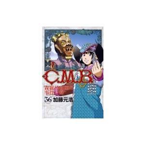 発売日:2017年10月 / ジャンル:コミック / フォーマット:コミック / 出版社:講談社 /...