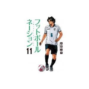 フットボールネーション 11 ビッグコミックスペリオール / 大武ユキ  〔コミック〕|hmv