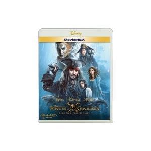 パイレーツ・オブ・カリビアン/最後の海賊 MovieNEX [ブルーレイ+DVD] 〔BLU-RAY DISC〕