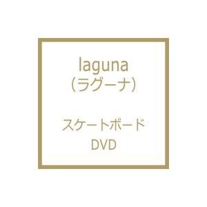 Laguna  〔DVD〕|hmv