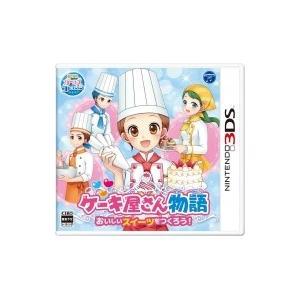 ニンテンドー3DSソフト / ケーキ屋さん物語 おいしいスイーツをつくろう!  〔GAME〕|hmv