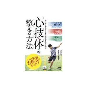 発売日:2017年10月 / ジャンル:実用・ホビー / フォーマット:本 / 出版社:マイナビ出版...
