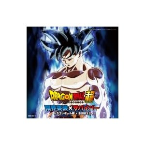 ドラゴンボール超(スーパー)×氷川きよし / 限界突破×サバイバー 国内盤 〔CD Maxi〕|hmv