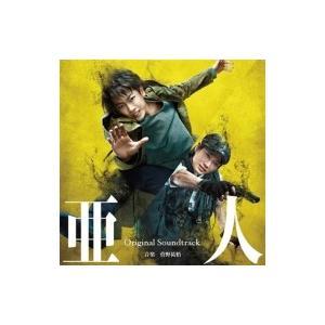 サウンドトラック(サントラ) / 映画 亜人 オリジナル・サウンドトラック 国内盤 〔CD〕