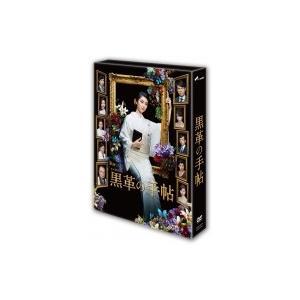 黒革の手帖DVD-BOX  〔DVD〕 hmv