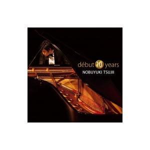 辻井伸行 ツジイノブユキ / debut 10 years (2CD) 国内盤 〔CD〕 hmv