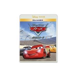 カーズ/クロスロード MovieNEX [ブルーレイ+DVD] 〔BLU-RAY DISC〕
