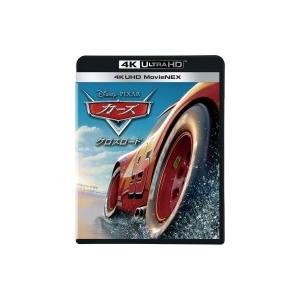 カーズ/クロスロード 4K UHD MovieNEX [ブルーレイ+UHD]  〔BLU-RAY DISC〕|hmv
