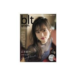 blt graph.(ビー・エル・ティ-グラフ)vol.23 東京ニュースMOOK / 雑誌  〔ムック〕|hmv
