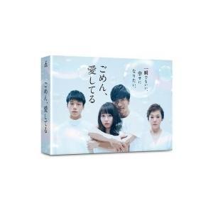 ごめん、愛してる Blu-rayBOX  〔BLU-RAY DISC〕 hmv