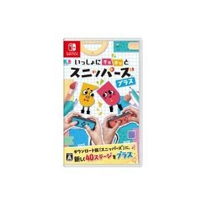 Game Soft (Nintendo Switch) / いっしょにチョキッと スニッパーズ プラス  〔GAME〕|hmv
