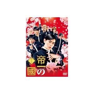 帝一の國 通常版DVD 〔DVD〕