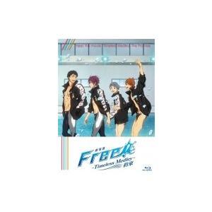 劇場版Free! −Timeless Medley− 約束  〔BLU-RAY DISC〕|hmv