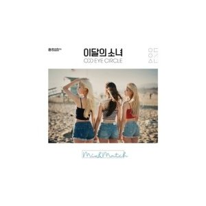 ODD EYE CIRCLE / Mini Album: Mix & Match 【通常盤】 〔CD〕