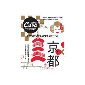 発売日:2017年10月 / ジャンル:実用・ホビー / フォーマット:ムック / 出版社:マガジン...
