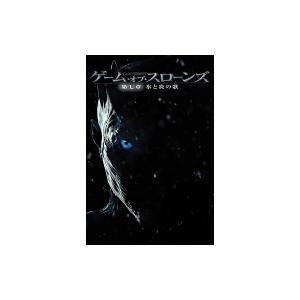 【初回限定生産】ゲーム・オブ・スローンズ第七章:氷と炎の歌 DVD コンプリート・ボックス (6枚組) 〔DVD〕