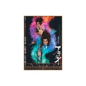 シネマ歌舞伎 歌舞伎NEXT 阿弖流為 <アテルイ> SPECIAL EDITION【Blu-ray】  〔BLU-RAY DISC〕|hmv