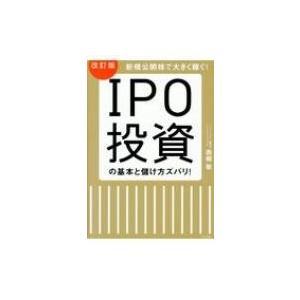 発売日:2017年10月 / ジャンル:ビジネス・経済 / フォーマット:本 / 出版社:すばる舎 ...
