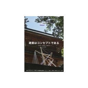 建築学生ワークショップ比叡山2017 Architectural Workshop Hieizan / アートアンドアーキテクトフェスタ  〔本〕|hmv