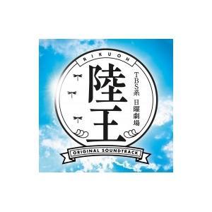 TV サントラ / TBS系 日曜劇場 陸王 ...の関連商品9