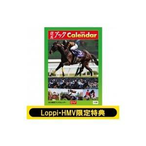 競馬ブック  /  2018年カレンダー【Loppi・HMV限定特典】  〔Goods〕|hmv