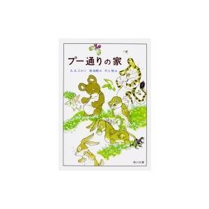 発売日:2017年11月 / ジャンル:文芸 / フォーマット:文庫 / 出版社:Kadokawa ...