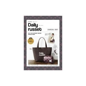 Daily russet CHARCORL GRAY 2017-2018 AUTUMN / WINTER SPECIAL BOOK e-MOOK / ブランドムック   〔ムック〕|hmv