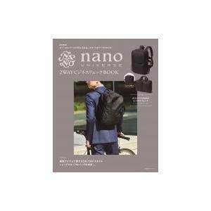 nano UNIVERSE 2WAYビジネスリュックBOOK e-MOOK / 雑誌  〔ムック〕|hmv