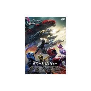 劇場版パワーレンジャー  〔DVD〕|hmv
