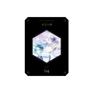 宝石の国 Vol.4 Blu-ray 初回生産限...の商品画像