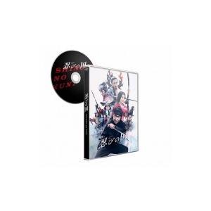 「忍びの国」通常版DVD 〔DVD〕の商品画像