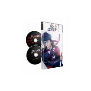 「忍びの国」通常版DVD <初回限定2枚組> 〔...の商品画像