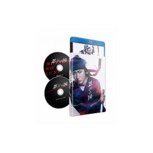 「忍びの国」通常版Blu-ray <初回限定2枚...の商品画像